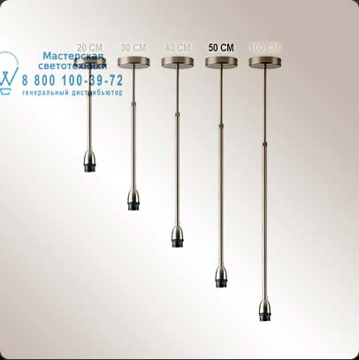 Bover EXTENSIBLE 50 CM / 50 CM EXTENSIBLE SUSPENSION SET 4124361 Никель 4124361