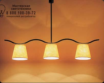 4319004 подвесной светильник Bover