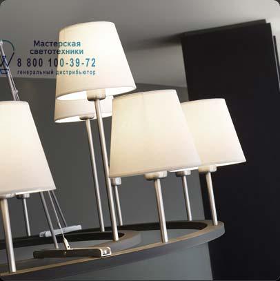 Bover 4610306 подвесной светильник L?MPARA XVIII 4610306 Серый хром