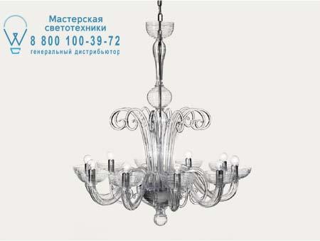 7076 K8 прозрачное стекло, люстра De Majo 070760K08