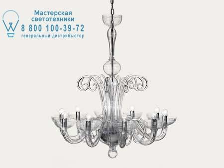 7076 K12 прозрачное стекло, люстра De Majo 070760K12