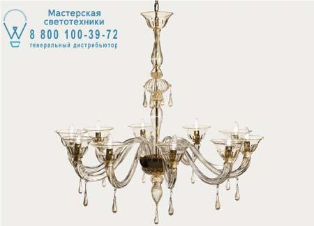 7084 K10 дымчатое стекло с дымчато-золотыми украшениями, люстра De Majo 070840K62
