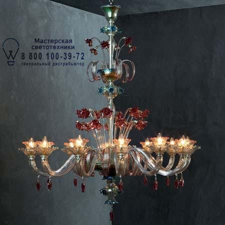De Majo 080040A02 8004 A2 золотой с красным и аквамариновым стеклом