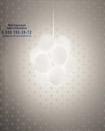 BABOL S белый, подвесной светильник De Majo 0BABO0S00