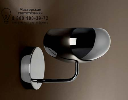 De Majo 0BOA00A02 BOA A полированный серый