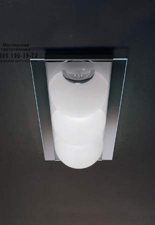 De Majo 0PERL0P35 PERLAGE A3/P3 белый прозрачный