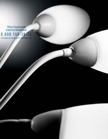 POLI P? P3/A3 TW матовый белый, потолочный светильник De Majo 0POLW0P13