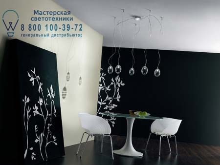 De Majo 0PROS0S45 подвесной светильник PRO•SECCO S4D прозрачный