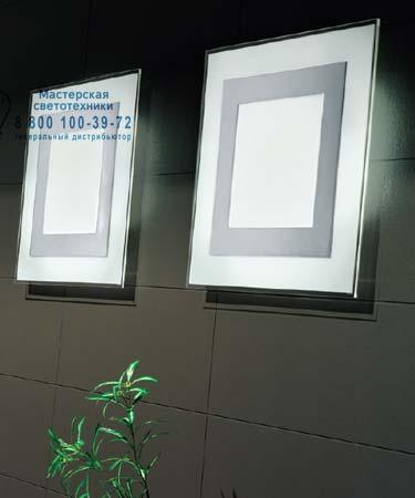 De Majo RIGA A3/P3 DIMMERABILE белый прозрачный 0RIGA0P31