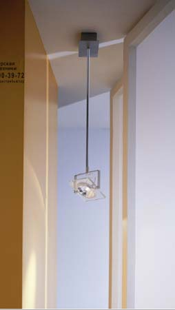 SAN SIRO S35, подвесной светильник De Majo 0SSIR0S35
