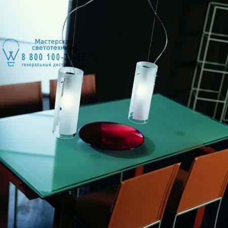 De Majo 0XILO0SD-21 подвесной светильник XILO S10D2