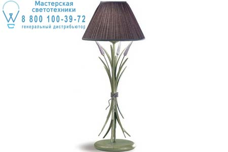 Eurolampart 0193/01BA настольная лампа SPIGHE 0193/01BA серо-зеленый