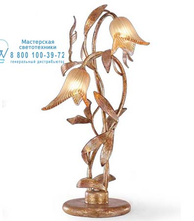 2218/02BA Eurolampart NARCISO 2218/02BA коричнево-золотой