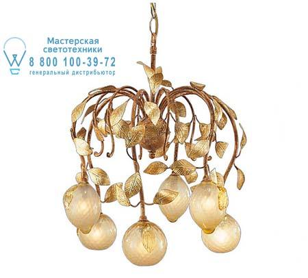 Eurolampart ANDROMEDA 2228/06LA кремово-золотой 2228/06LA