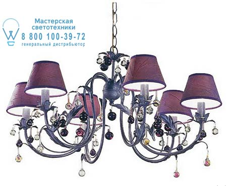GEMINI 2264/06LA серебристо-фиолетовый, люстра Eurolampart 2264/06LA
