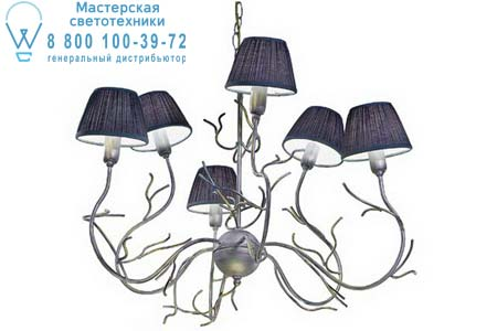 2279/06LA Eurolampart RAMETTI 2279/06LA фиолетовый