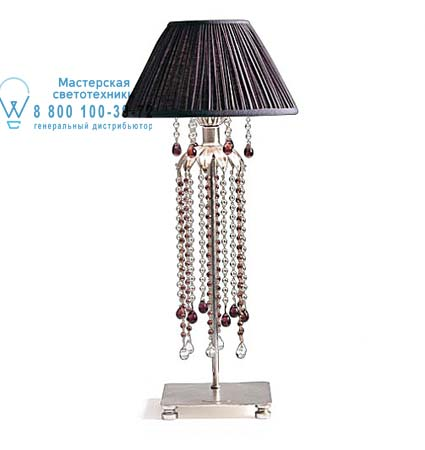 Eurolampart 2336/01BA настольная лампа BAKUL 2336/01BA серебристо-фиолетовый