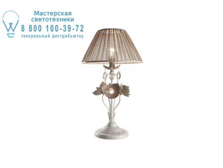 Eurolampart MARLENE 2467/04BA коричнево-белый 2467/04BA