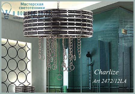 Eurolampart 2472/12LA CHARLIZE 2472/12LA серебристый