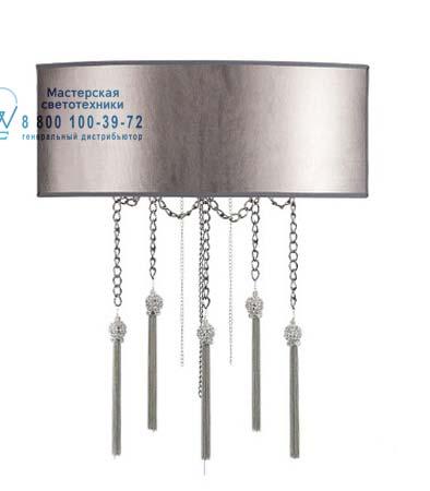 JENNIFER 2478/02AP серебристо-серый, бра Eurolampart 2478/02AP