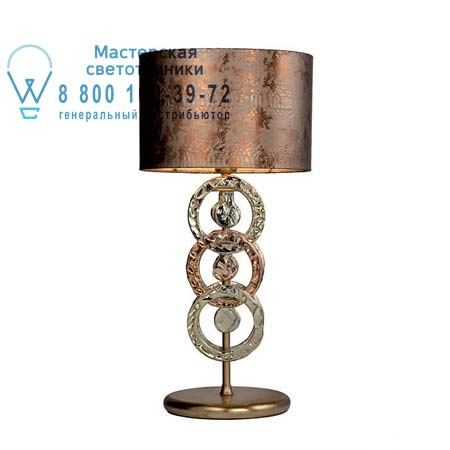 Eurolampart 2589/01BA RINGS 2589/01BA коричнево-бронзовый