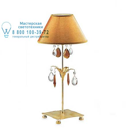 2908/01BA Eurolampart BLOOM 2908/01BA янтарно-золотой
