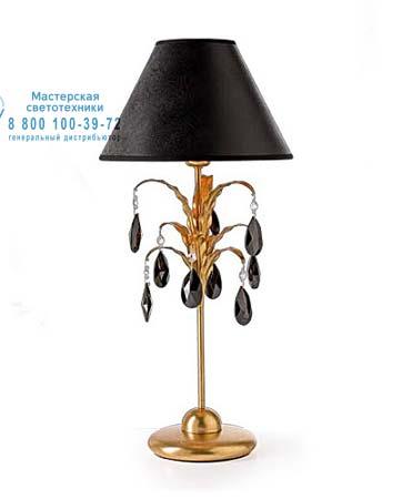 Eurolampart 2912/01BA BLOOM 2912/01BA черно-золотой