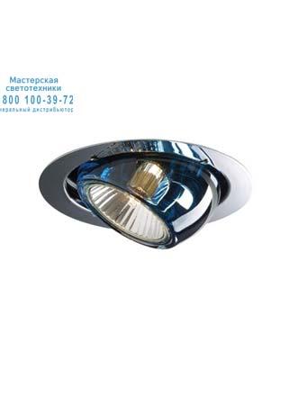Beluga Colour Синий, встраиваемый светильник Fabbian D57 F01 31