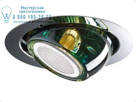 Beluga Colour Светло зеленый, встраиваемый светильник Fabbian D57 F03 43