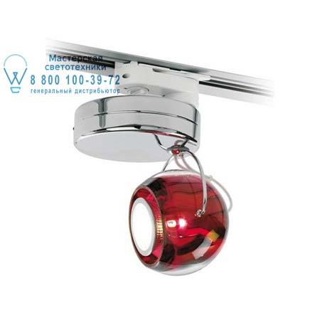 Fabbian Beluga Colour Красный D57 J11 03