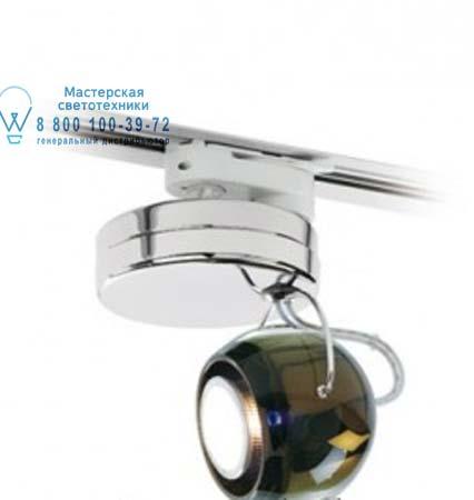 Fabbian D57 J11 41 подвесной светильник Beluga Colour Медный
