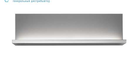 F0022054 Flos HIDE L Серый