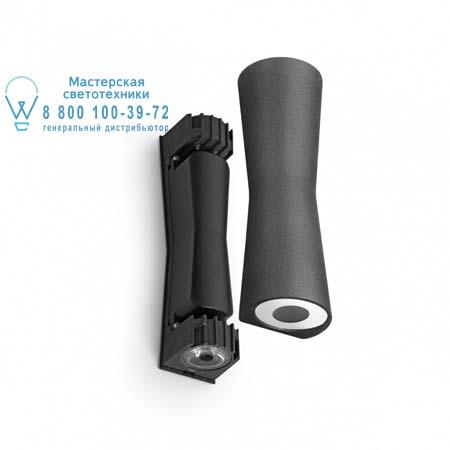 Flos CLESSIDRA Темно-серый F1583023