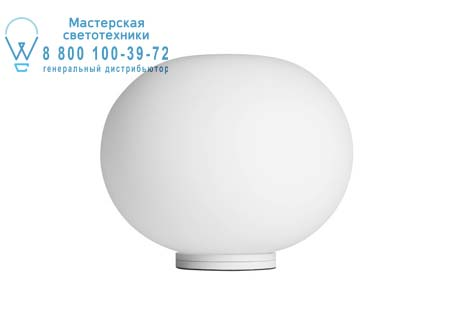 Flos F3330009 GLO-BALL BASIC ZERO Белый