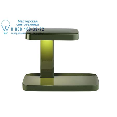 F5830039 Flos PIANI Зеленый