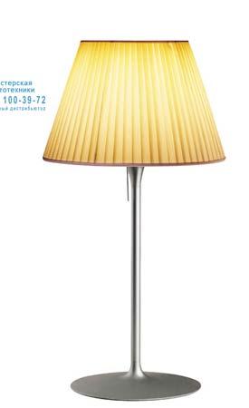 Flos F6108007 настольная лампа ROMEO SOFT T2 Кремовый