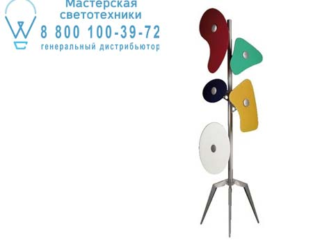 Foscarini ORBITAL белый 036003 10