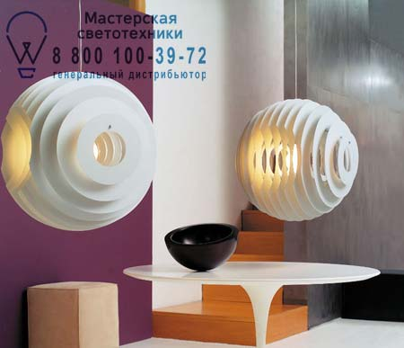102007SP7 20 Foscarini SUPERNOVA XL алюминевый