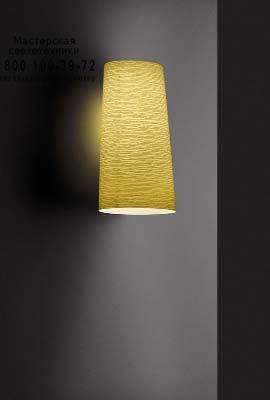 Foscarini KITE (leuchtstoff 2G11) желтый 111005 55
