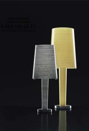Foscarini LITE большой черный светильник 111011 20