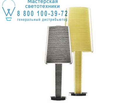 Foscarini 111021 20