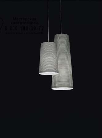 Foscarini 111037 55 подвесной светильник TITE 3 желтый