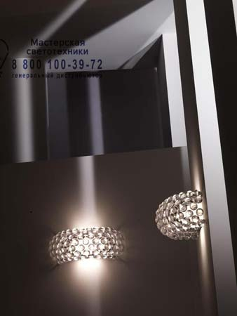 CABOCHE средний прозрачный, бра Foscarini 138005 16