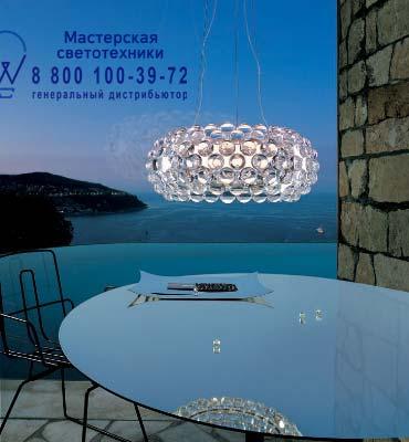 Foscarini 138007 16 подвесной светильник CABOCHE средний прозрачный