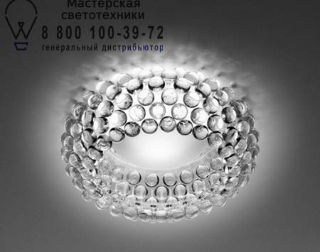 Foscarini CABOCHE прозрачный 138008 16