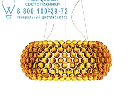 Foscarini 138017SP5 52 подвесной светильник CABOCHE большой желтое золото H. 5 m