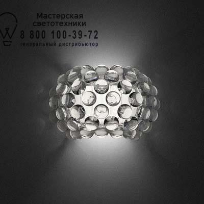 Foscarini CABOCHE малый прозрачный 138025 16