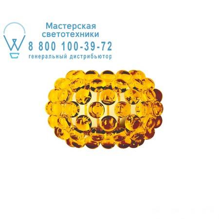 Foscarini 138025 52 CABOCHE малый желто-золотой