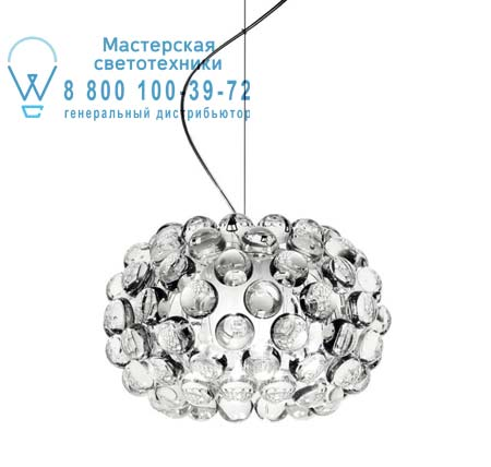 138027SP5 16 Foscarini CABOCHE малый прозрачный H. 5 m