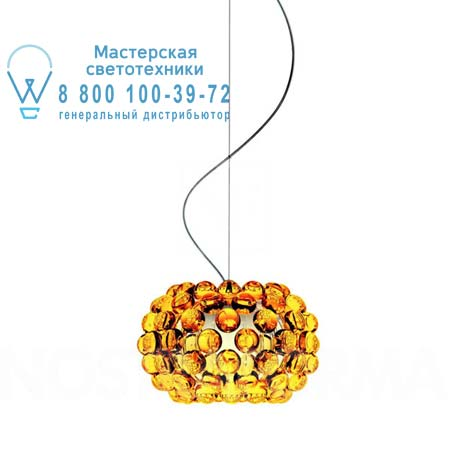 Foscarini CABOCHE малый желтое золото H. 5 m 138027SP5 52